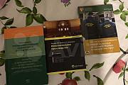 Книги об исполнительном производстве Пермь