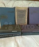 Учебники для студентов медицинского вуза Южно-Сахалинск