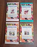 Серия книг правильное питание Хабаровск
