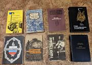Большой выбор книг Петрозаводск