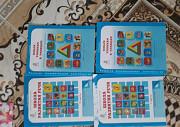 Развивающие тетради для дошкольников Сургут