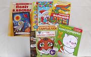 Книжки - сделай сам для детей Белгород