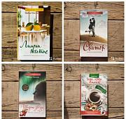 Книги. Иностранные романы Краснодар