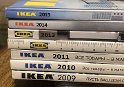 Каталоги Икеа IKEA Ростов-на-Дону
