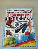 Энциклопедия школьника Рязань