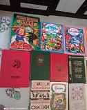 Детские книги СССР Калуга