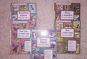 Русские сказки. Тренажёр по чтению Тула