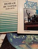 Учебник истории Ростов-на-Дону