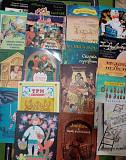 Детские книги СССР Барнаул