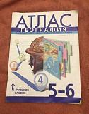 Атлас География 5-6 класс Оренбург