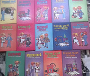 Книги для школьников Псков