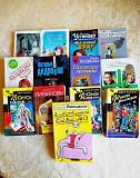 Женские романы 13 книг Оренбург