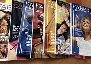 Каталоги Faberlic за 2020 год Кемерово