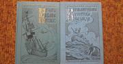 Книги 70-80 годов Саратов