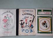 Детские книги Воронеж