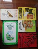 Книги про животных Тверь