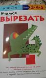 Книги по развитию и психологии детей 2-5 лет Екатеринбург
