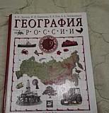 Учебники Южно-Сахалинск