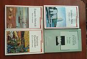 Книги на итальянском языке Тамбов