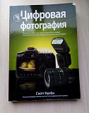 Цифровая фотография Пермь