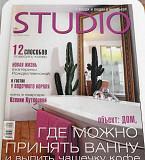 Журнал Studio 2001 Кемерово