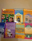 Пособия по русскому языку для начальной школы Ставрополь