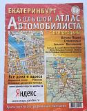 Продам карту Курганской области Екатеринбург