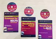 Grammar For Ielts, Vocab For Ielts, Vocab Advanced Саратов
