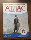 Атласы, к/к по геог., истории,р/т по технологии 3к Брянск