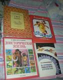 Книги для детей Остер, Линдгрен и др Екатеринбург