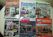Красивые квартиры, Современный дом и тп Ростов-на-Дону