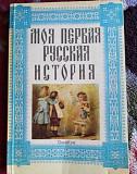 Детская книга Самара