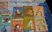 Учебники 4,3,5 класс Брянск