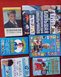 Энциклопедии, книги для мальчиков Челябинск