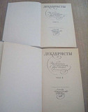 Исторические для историков Белгород