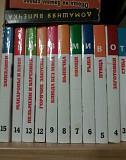 Книги много Кемерово