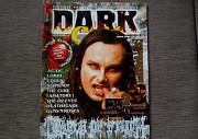 DarkCity 2 Екатеринбург