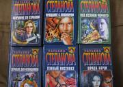 Книги Татьяна Степанова Брянск
