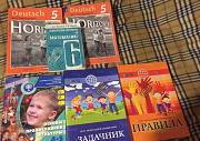 Тетради школа,ментальная арифметика,информат.,геог Воронеж
