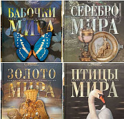 Книги Аванта+ Рязань