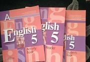 Английский язык, кузовлев Якутск