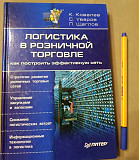 Книги продаю Якутск