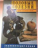 Медицинская литература Екатеринбург