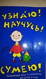 Игры и занятия для детей 2-3 лет Кострома
