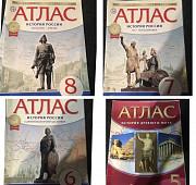 Атласы по истории 5-8 классы Брянск