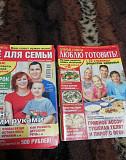 Журналы Пермь