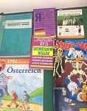 Немецкий и английский языки и еще старые 1940-х Рязань