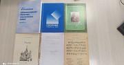 Татарская литература 1 часть Казань