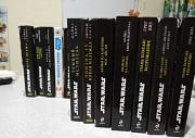 Книги из серии Звездные войны Пенза