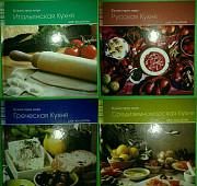 Книги по кулинарии (новые) Ульяновск